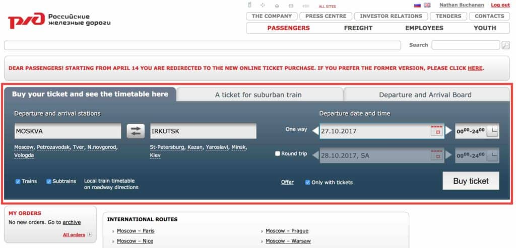 rzd booking page